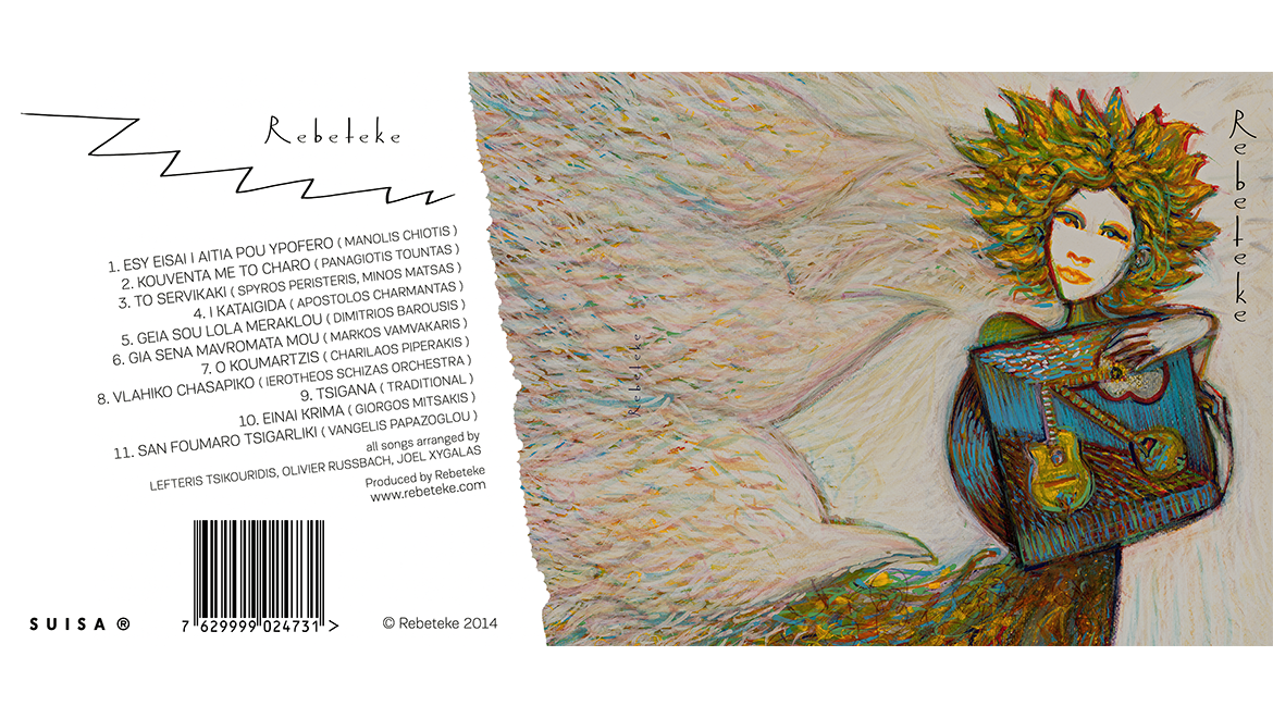 rebeteke_printed_cover